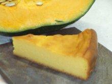他の写真3: かぼちゃのチーズケーキ 4号