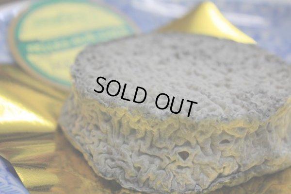 画像4: お試しセール セルシュールのチーズケーキ