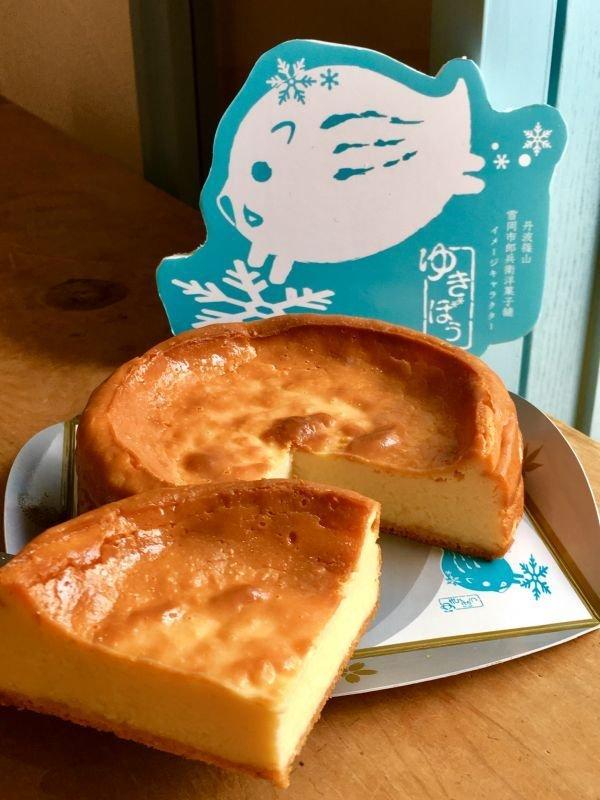 画像1: ベイクドチーズケーキ