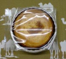 他の写真1: ベイクドチーズケーキ