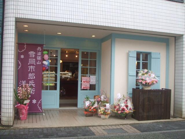 篠山の桜は・・・・