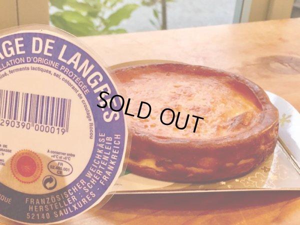 画像2: お試しセール品!ラングルのチーズケーキ 4号(12cm)