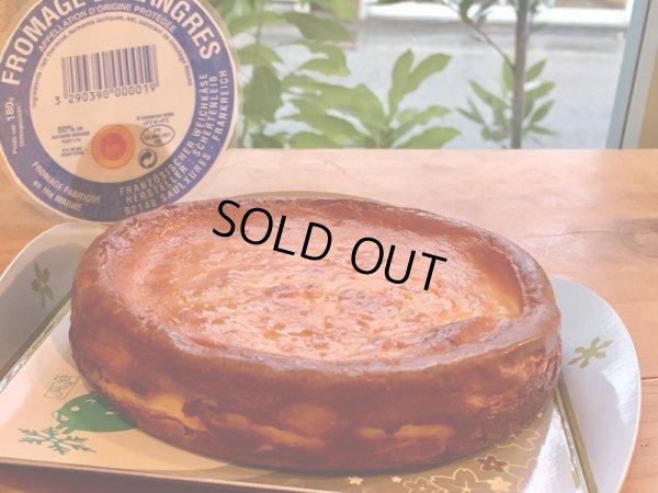 画像1: お試しセール品!ラングルのチーズケーキ 4号(12cm)