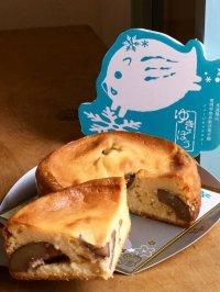 丹波栗のベイクドチーズケーキ