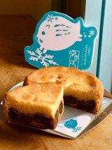いちじくのチーズケーキ