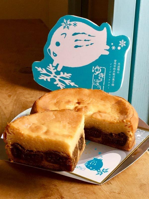 画像1: いちじくのチーズケーキ