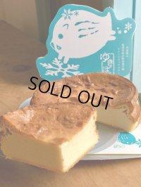 ゴルゴンゾーラのチーズケーキ(4号)