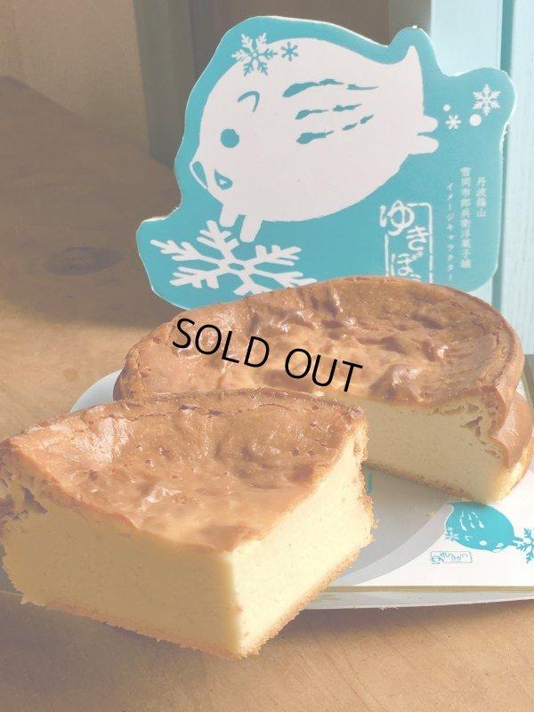 画像1: ゴルゴンゾーラのチーズケーキ(4号)