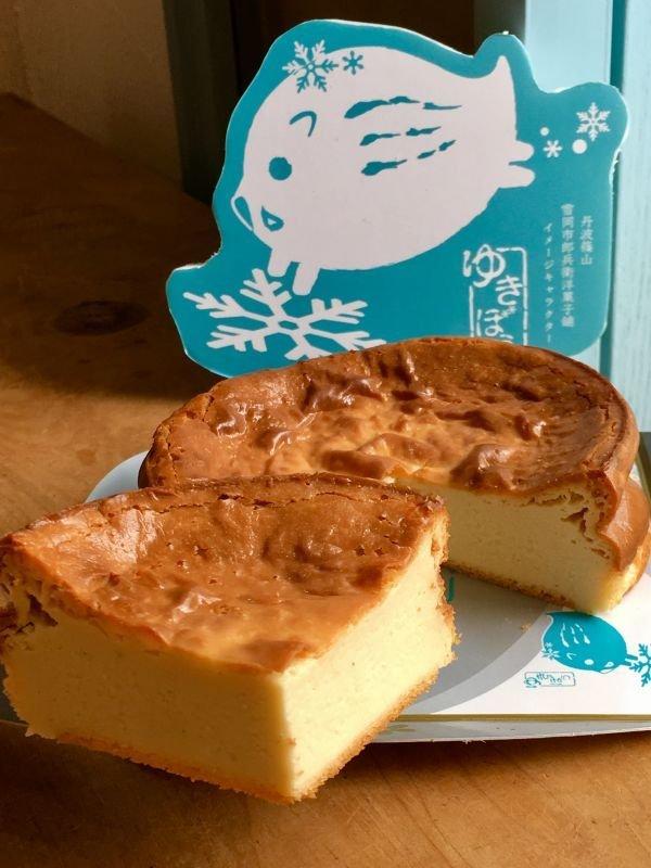 画像4: ベイクドチーズケーキ
