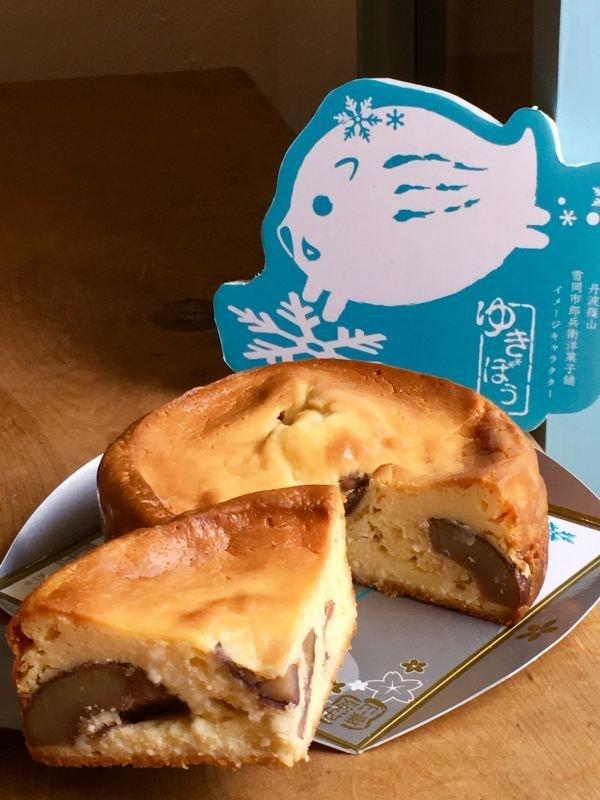 画像3: 丹波栗のベイクドチーズケーキ5号
