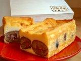「篠雪」丹波栗ゴロリ高級チーズケーキ