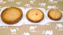 他の写真2: ゴルゴンゾーラのチーズケーキ(4号)